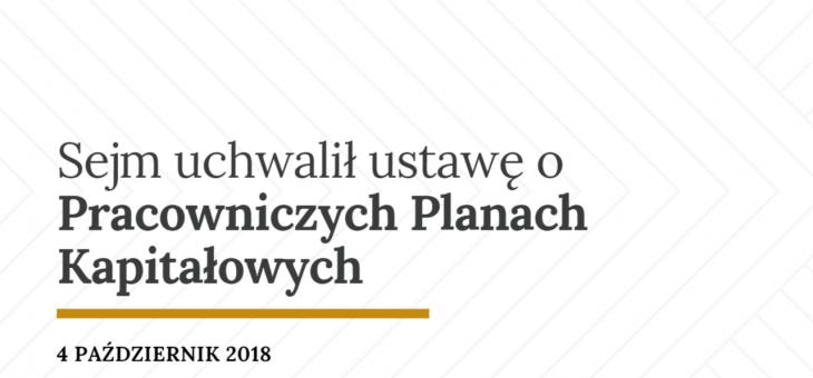 Pracownicze Plany Kapitałowe – informacja o ustawie uchwalonej przez Sejm w dniu 4 października 2018 r.