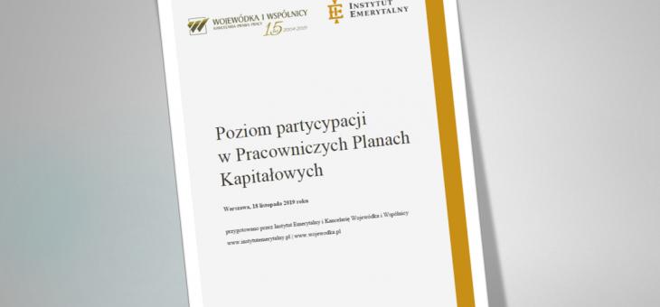 Pierwszy Raport nt. poziomu partycypacji w Pracowniczych Planach Kapitałowych